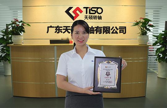�V(guang)�|天�T(shuo)�s�u(yu)�Yshou)ISO�J�C