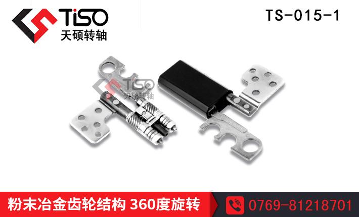 �P�本�D�S 360度旋�D 0度自�i �p�S�|片式�Y��TS-015-1