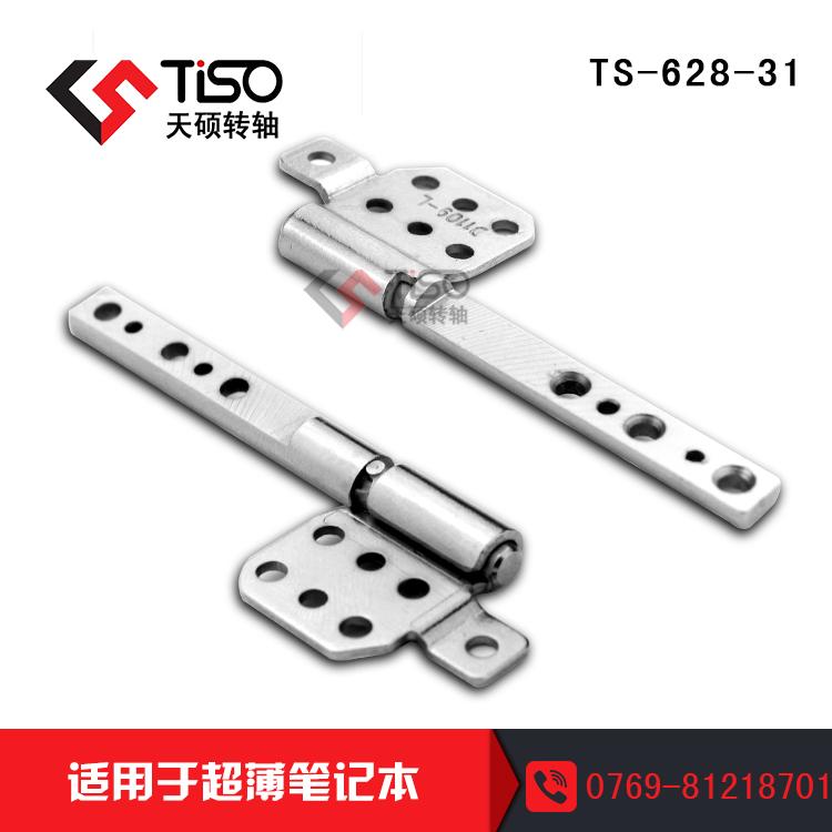 江苏阻尼转轴笔记本 135度限位 单轴结构稳定 ts628-31